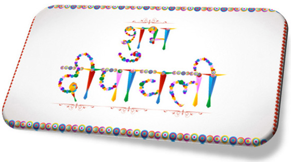 deepavali-2016-greetings
